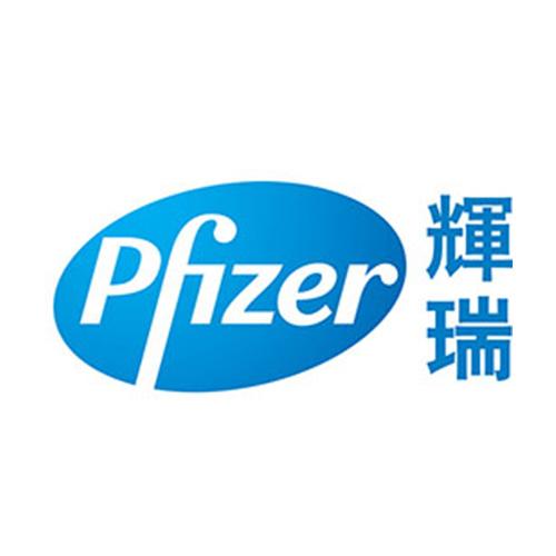 Pfizer Hong Kong